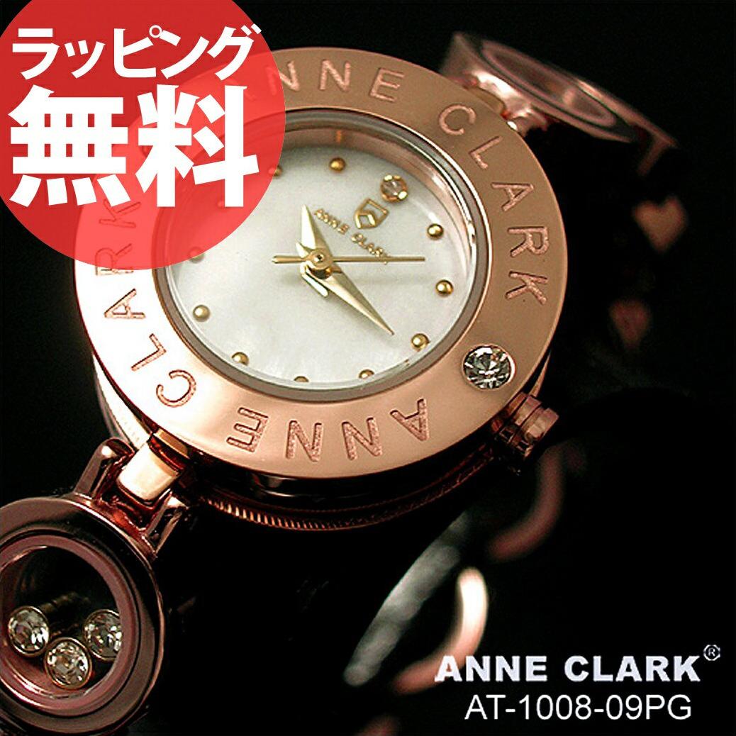 【SS限定クーポンあり】腕時計 ANNE CLARK Pinkgold 天然シェル ホワイト文字盤[AT1008-09PG]アンクラーク レディース 腕時計 時計 婦人 ブレスウォッチ かわいい リストウォッチ 防水 通販 プレゼント