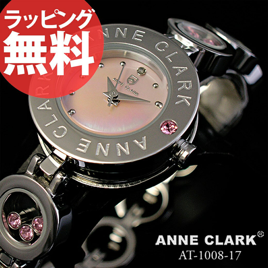 腕時計 ANNE CLARK AT1008-17 天然シェル ピンク 文字盤アンクラーク レディース 腕時計 時計 婦人 ブレスウォッチ かわいい リストウォッチ 防水 通販 プレゼント