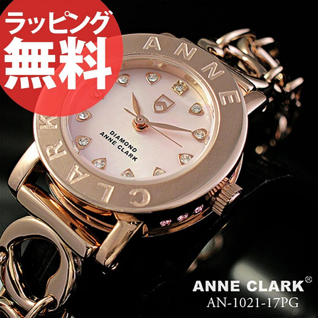 腕時計 ANNE CLARK ハートチェーン腕時計 ピンクゴールド[AN1021-17PG]天然シェル ピンク 文字盤 アンクラーク レディース 時計 婦人 ブレスウォッチ かわいい 防水 通販 プレゼント