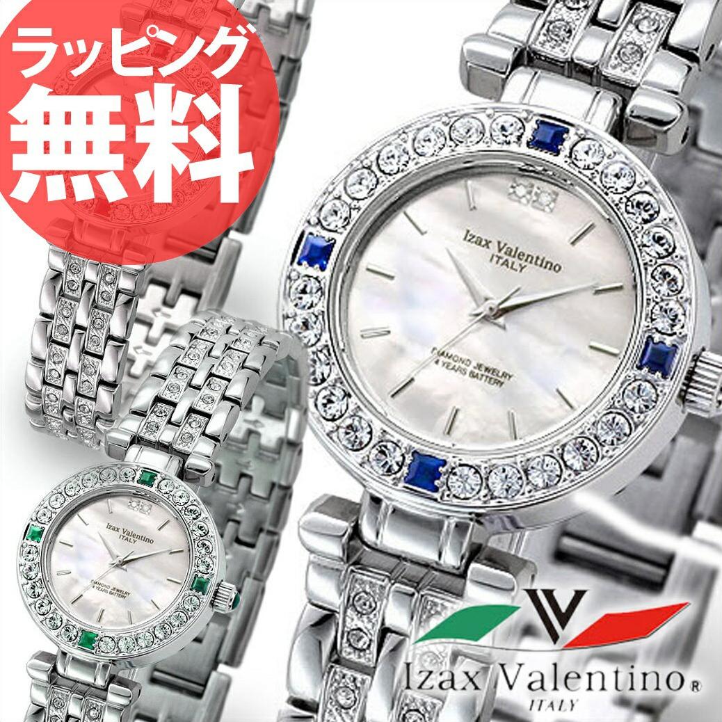 腕時計 アイザックバレンチノ Izax Valentino [IVL-9100] レディース 腕時計 時計 婦人 レディースウォッチ かわいい リストウォッチ 防水 通販 プレゼント