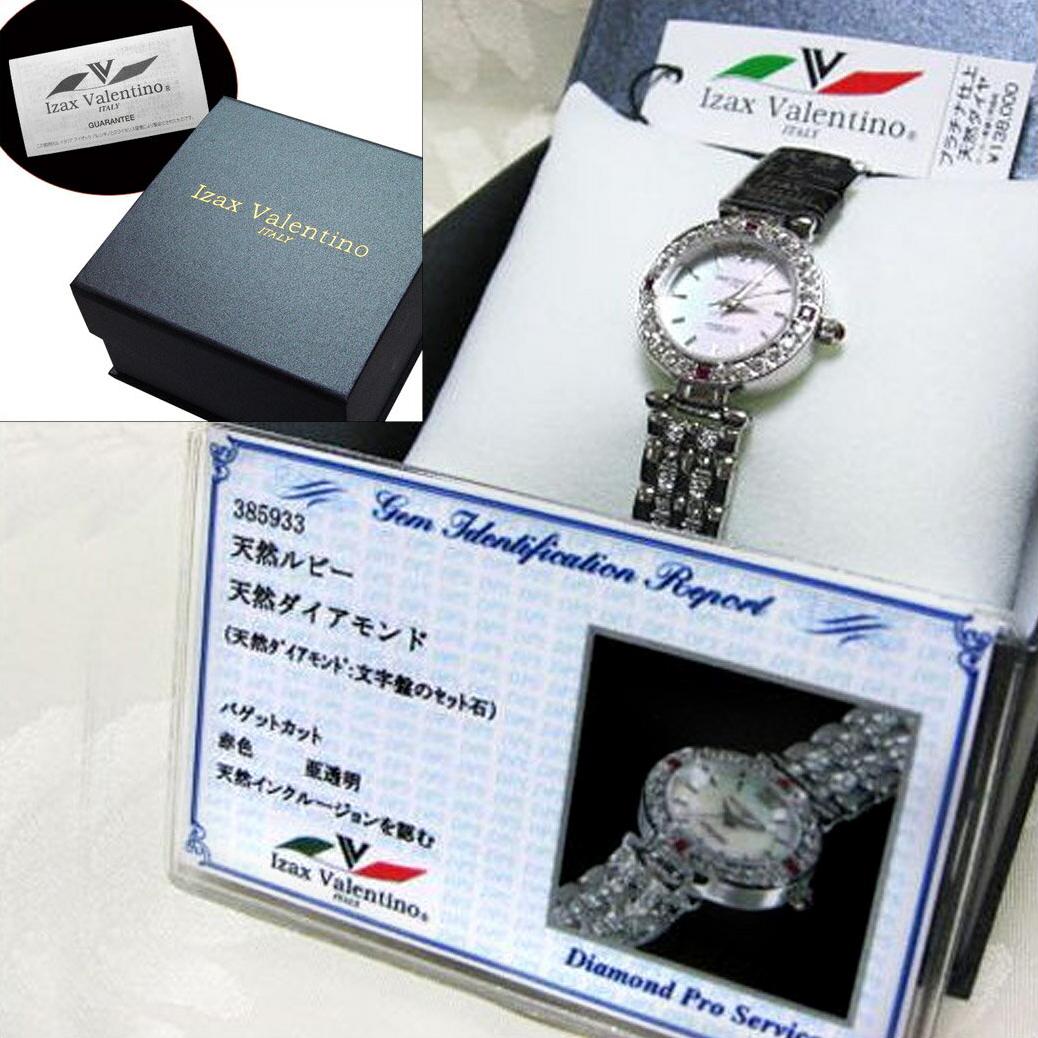 【SS限定クーポンあり】腕時計 アイザックバレンチノ Izax Valentino [IVL-9100] レディース 腕時計 時計 婦人 レディース プレゼント