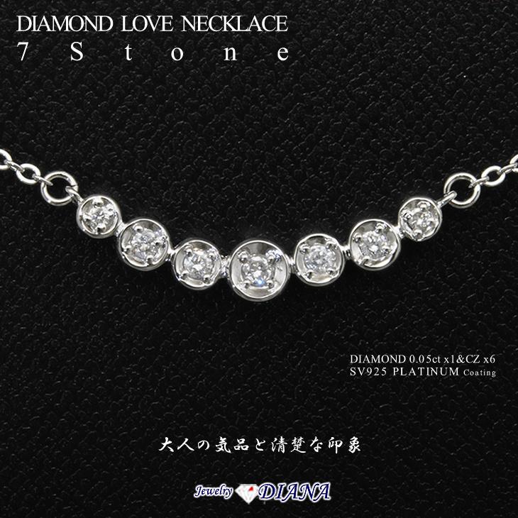 レディースネックレス 国産 Jewelry DIANA 7ストーンネックレス DP-50 プレゼント