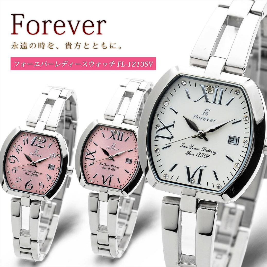 通販 FL1213SV ブランド かわいい 時計 オススメ ピンクゴールド プレゼント 腕時計 FOREVER 電池寿命10年レディースウォッチ オシャレ