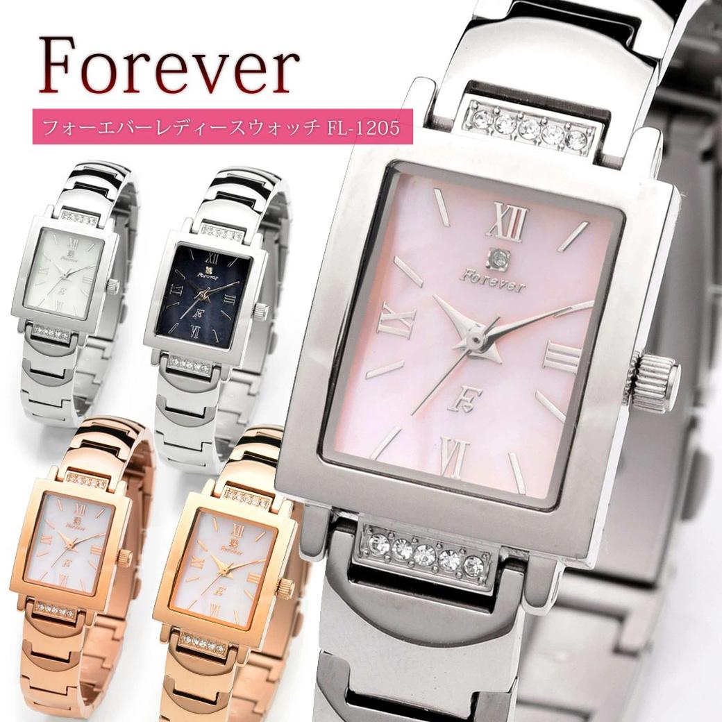 【SS限定クーポンあり】腕時計 FOREVER 1Pダイヤ FL1205 レディースウォッチフォーエバー レディース腕時計 シェル文字盤 時計 婦人 リストウォッチ スクエアタイプ あす楽 通販 プレゼント