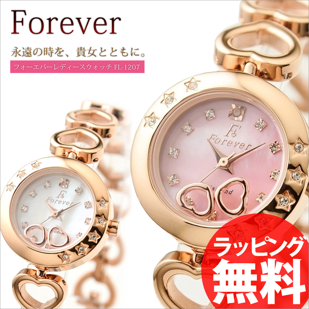 General trading company aska shop purse and bag rakuten global cute pink gold watch forever fl1207pg ladies watch forever ladies fashion 3 atm waterproof gift gift shop popular brands ranking askaw negle Image collections