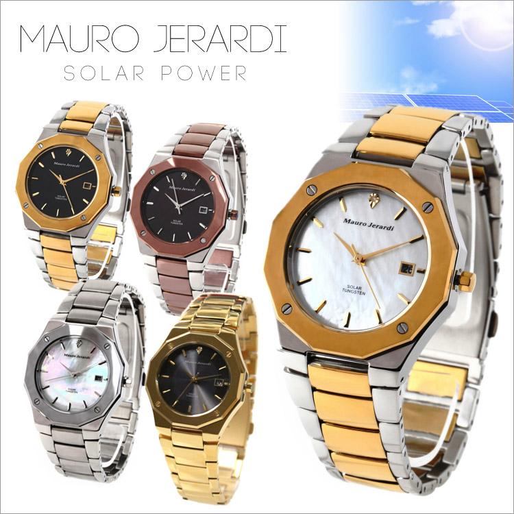 腕時計 Mauro Jerardi ソーラーウォッチ MJ-032マウロジェラルディ メンズ 紳士 腕時計 時計 太陽光 3気圧防水 タングステンベゼル 天然ダイヤ 通販