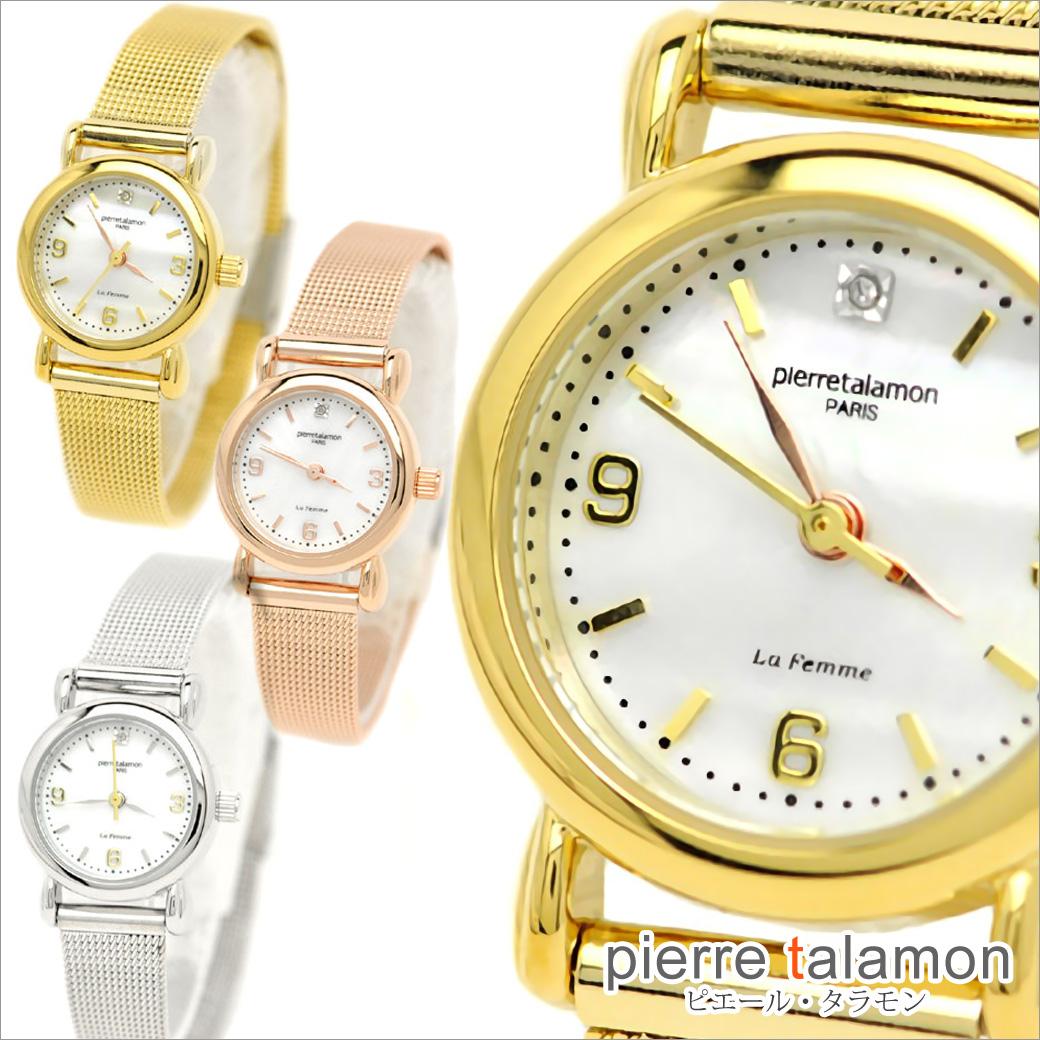 レディース腕時計 pierre talamon PT-7200Lピエールタラモン 時計 シンプル おしゃれ かわいい 日常生活防水 天然ダイヤ1石 オススメ 通販ブランド プレゼント