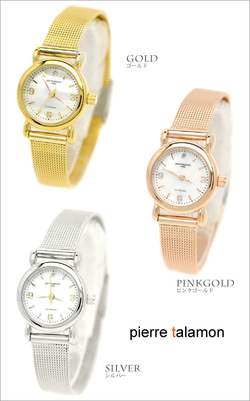 Recommended daily waterproof natural diamond ladies watch pierre talamon PT-7200L pierretalamon watch simple stylish cute 1 gift store popular brand ranking 0824 Rakuten card Division