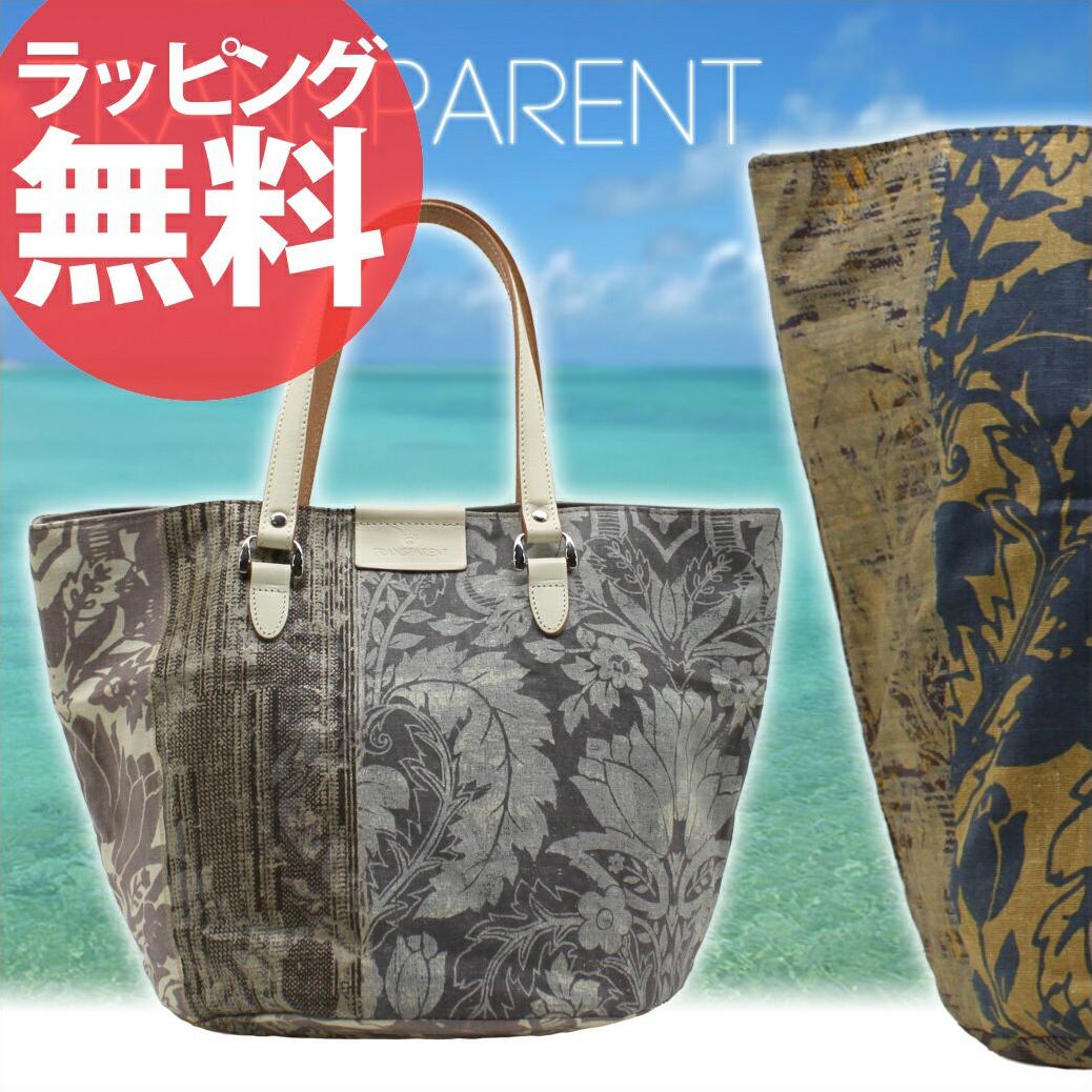 Light T000721 Bucket Type Tote Bag M Las Handbag Handbags Lightweight Transparent Damask Earned An