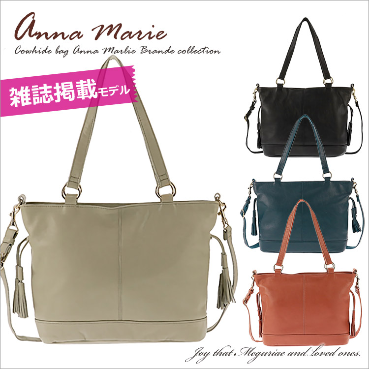 d3f564e7f3 I place tote bag Anna Marie ANA093 genuine leather 2way Thoth shoulder  Lady s Anna Mary tote bag leather leather cowhide fashion Shin pull mail  order bag ...