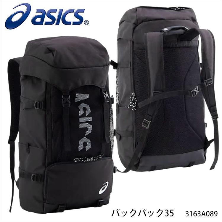 【ASICS】アシックス 3163A089 バックパック35 リュックサックスポーツ リュック 35リットル シューズ収納 大型 大きい 大容量 スポーツバッグ メンズ レディース ユニセックス 遠征 旅行 通販