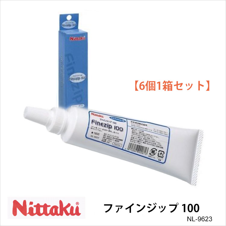 【Nittaku】NL-9623 ファインジップ 100(6本入セット)メンテナンス ニッタク 卓球FINEZIP 卓球製品 卓球小物 用具 接着剤 ラバー用 日本卓球協会公認 中国ナショナルチーム使用 まとめ買い 通販