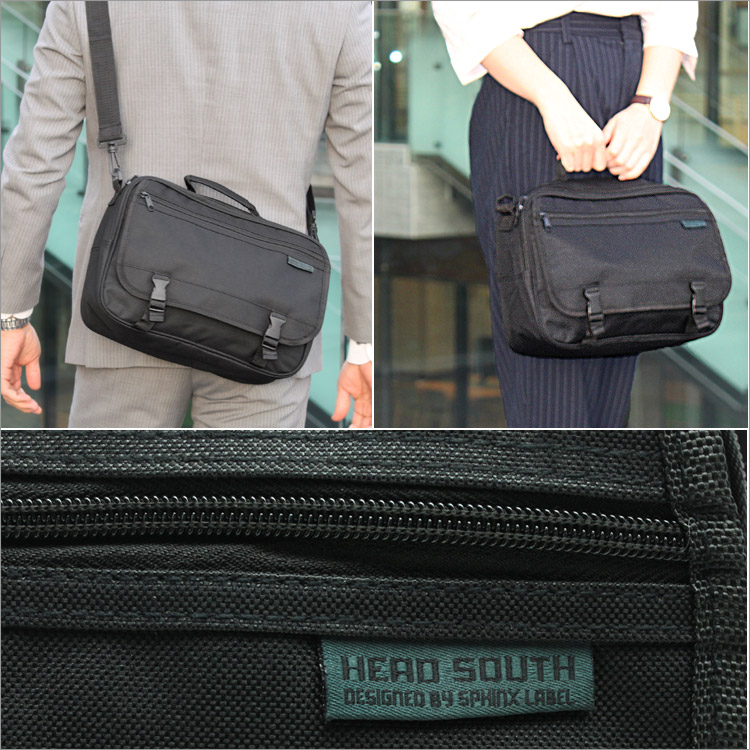 Business Bag Zos 05 Carry On Type Mens Las Nylon Light Weight Commuter 2 Way B5 Instant 0824 Rakuten Card Division