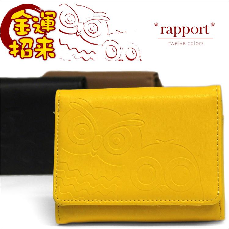 00435ce5e73 General trading company Aska shop purse and bag: 때지갑 올빼미 부모 ...