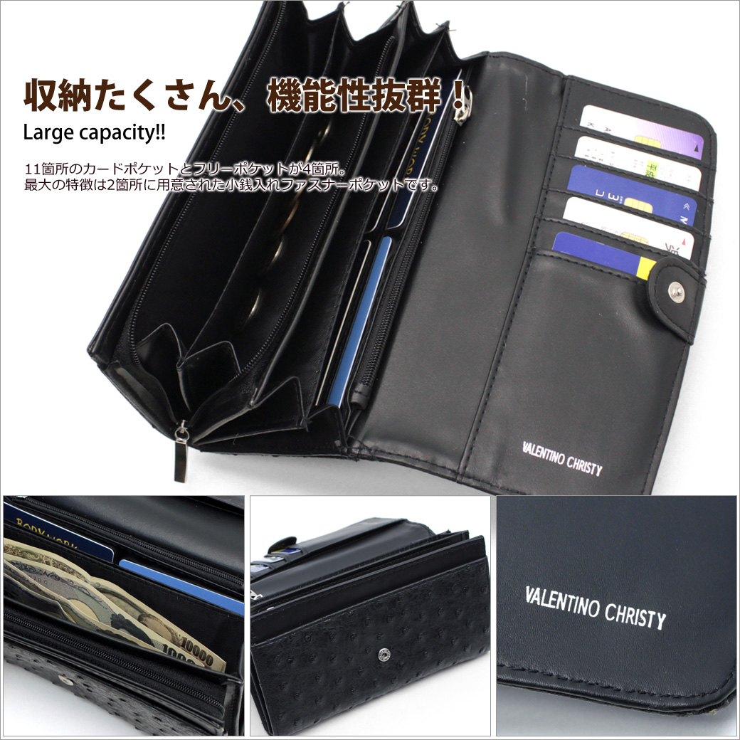 Wallet Oost-press Director VC304 VALENTINO CHRISTY Valentino-Christie ostrich press ladies long purse Lady long purse presents store popular brand ranking long wallets wallets wallets wallets wallets wallets wallets wallets wallets wallet