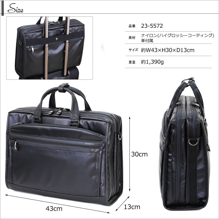 Briefcase BAGGEX 暁(Akatsuki) 23-0568 made in Japan Business bag Vallecas business bag domestic men's commuter tote bag toyooka bag A4 light popular brand mail-order askaw Christmas