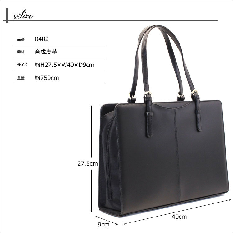 ing company Aska shop purse and bag | 日本乐