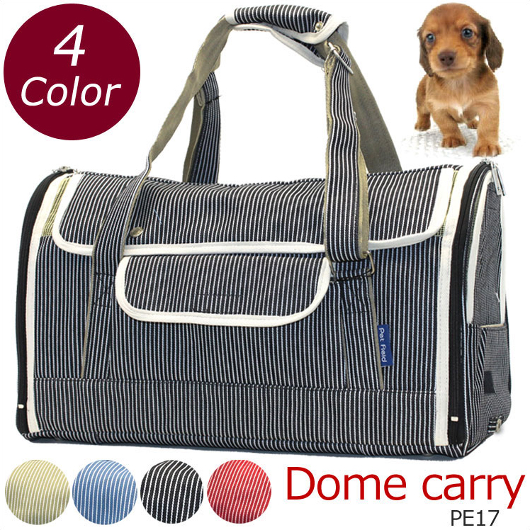 2 • for pets #PE17 Hickory dome Carrie pet carry dog dog carry bag ペットバッグ Doug Carey for small dogs for pets carry gifts brand rankings askaw mail order white