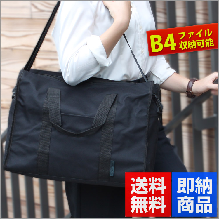 Nylon Business Bags Zos 03 Casual Uni 02p05dec15