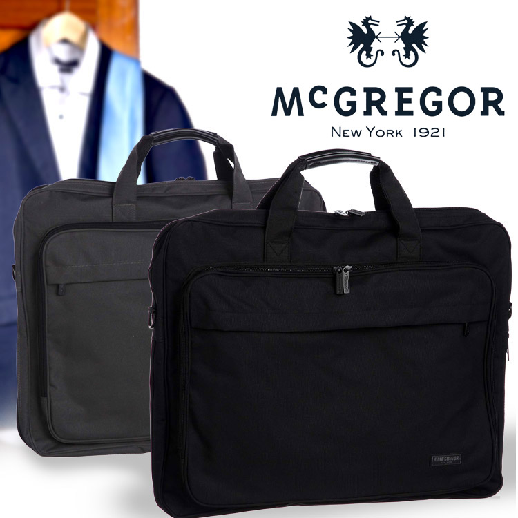 ジェームス ディーンが愛したアメリカンブランド McGREGOR 人気上昇中 マクレガー マックレガー 軽量ガーメントバッグ 21520 メンズ ビジネスバッグ 持ち運び レディース スーツ ガーメントケース 35%OFF 通販 ハンガー付属 出張