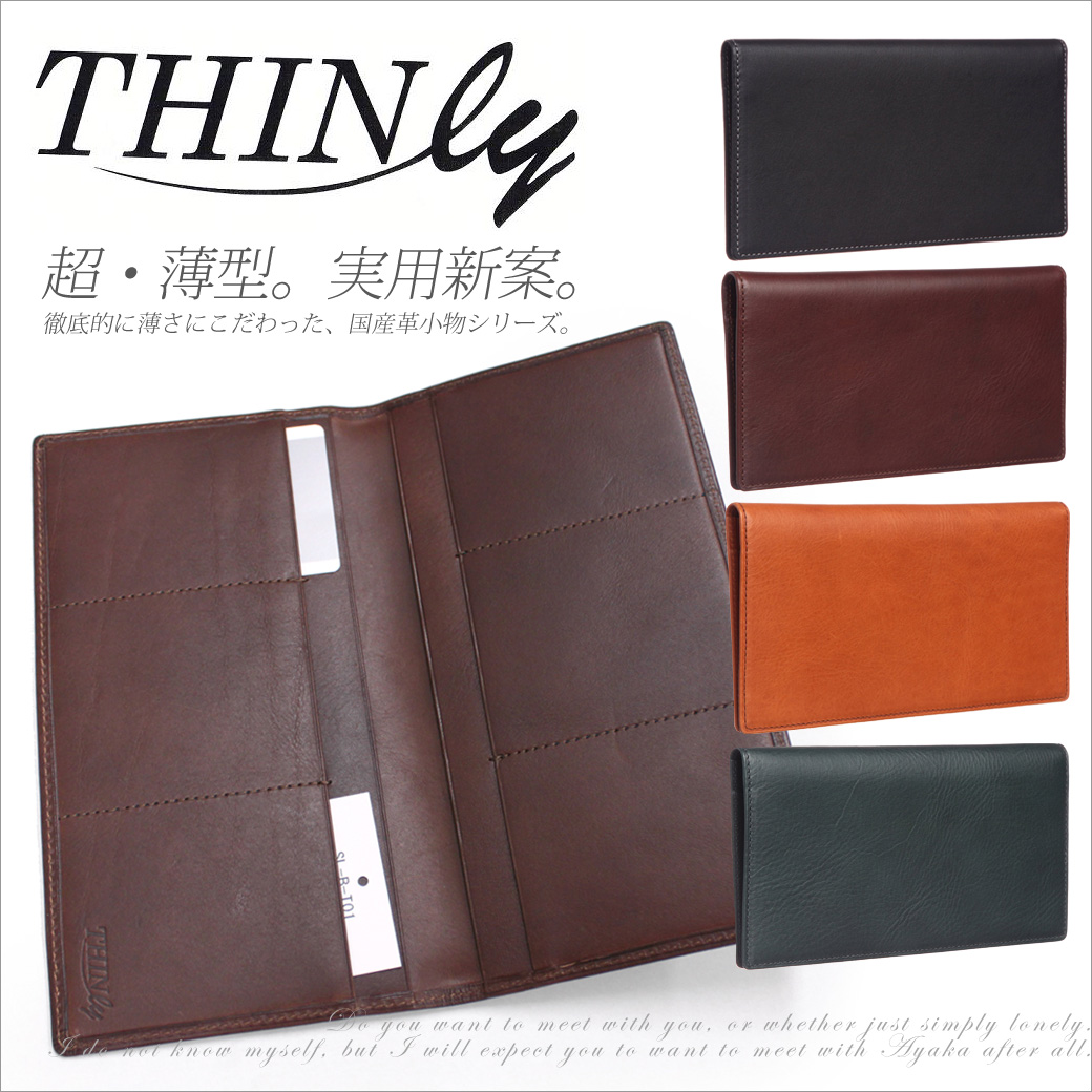 Thinly SL-B-T01 スィンリー 超薄型長財布国産 メンズ 財布 札入れ レザー 牛革 薄い 日本製サイフ 通販ブランド プレゼント