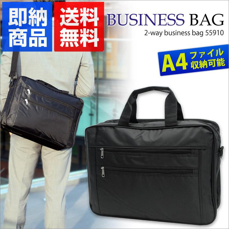 幅42cmでA4ファイルが楽々収納可能。前面2か所のファスナーポケットが便利な多機能タイプです。 ゆったりマチ幅で沢山のファイルや資料を収納。 55910 ビジネスバッグ S.ACT. ブリーフケース ビジネスバック ビジネス バッグ バック メンズ レディース 鞄 ポリエステル 軽量 通勤 多機能ビジネス 2way A4 あす楽 即納 通販