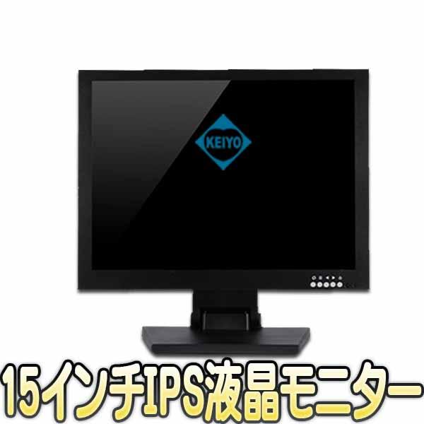 ASM-MNT150IPS【HDMI・VGA・BNC入力搭載15インチIPS液晶モニター】 【VESA100】 【送料無料】