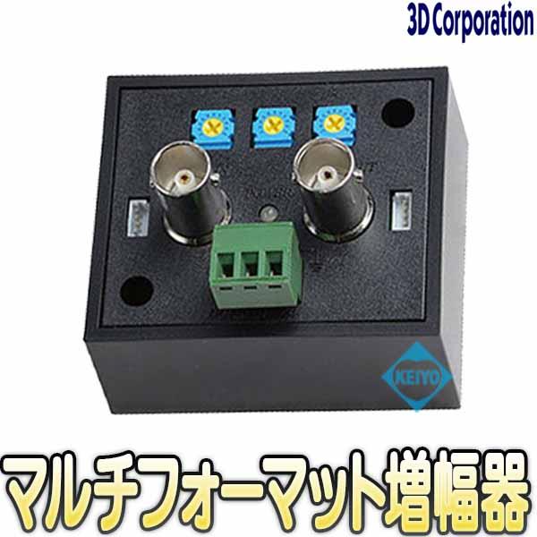 TMA-11【TVA-11(Rev.2)】【HDTVI・AHD・HDCVI・CVBS対応映像信号増幅器】 【防犯カメラ】 【監視カメラ】 【3D Corporation】 【スリーディ】 【送料無料】