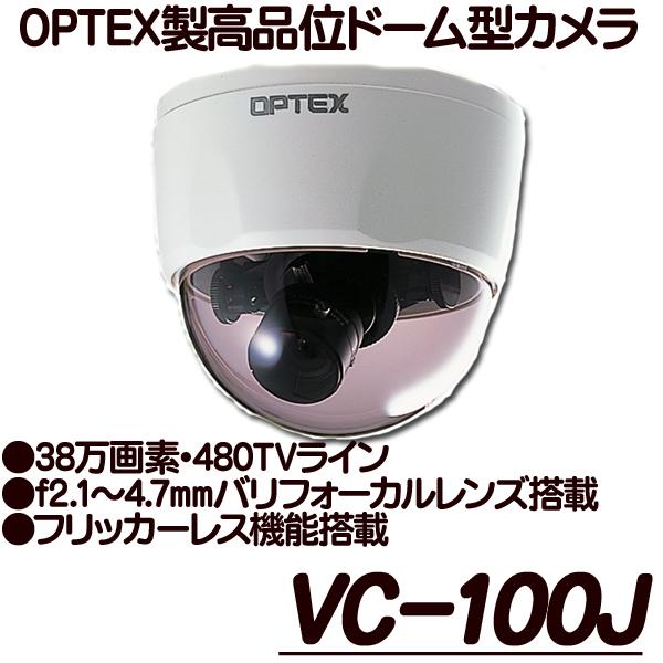 VC-100J