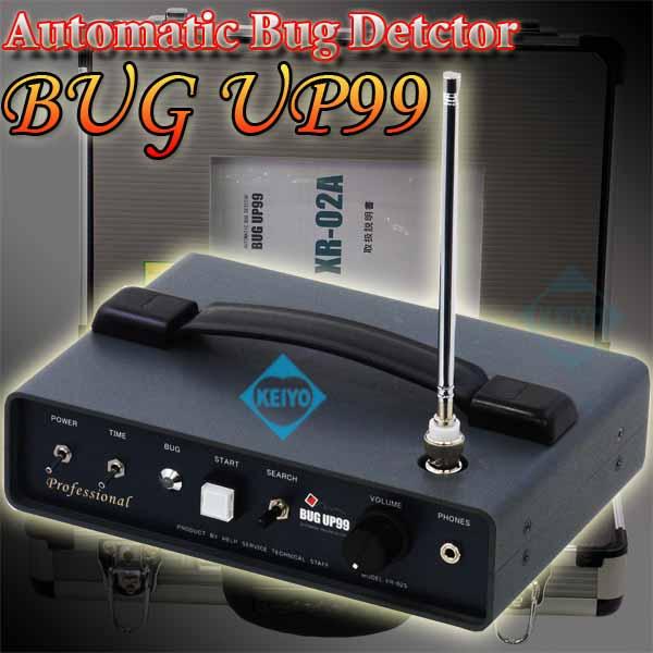 BUG UP99(バグアップ99)【日本製業務用盗聴発見器】 【送料無料】