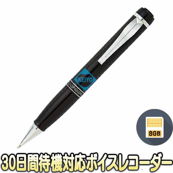 VR-P005R(8GB)【8GBメモリ内蔵OTG機能対応ボイスレコーダー】 【ICレコーダ】 【ベセトジャパン】【BESETO JAPAN】 【送料無料】