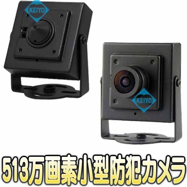 ASC-AHD2560MCP/MCB【屋内用513万画素ハイビジョン小型防犯カメラ】 【防犯カメラ】【監視カメラ】【送料無料】