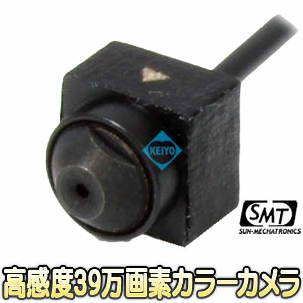 CM-D6【マイクロサイズ接写撮影対応39万画素CMOSカラーカメラ】 【サンメカトロニクス】 【送料無料】 【あす楽】