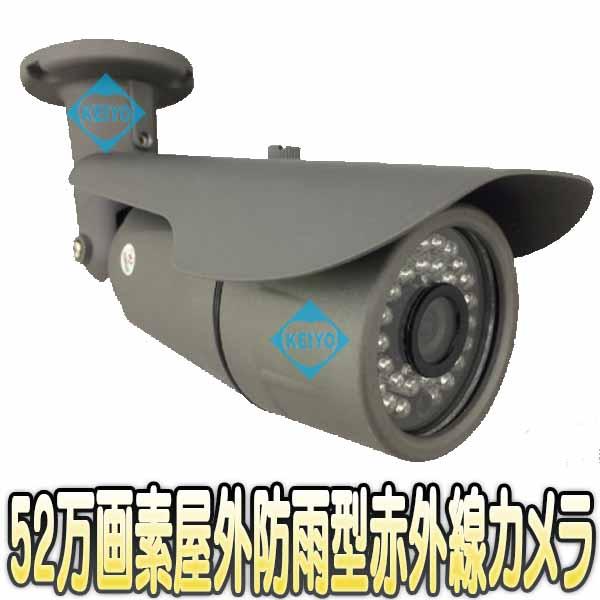 ITC-311H【屋外防雨構造赤外線搭載52万画素バレット型カメラ】【防犯カメラ】 【監視カメラ】 【送料無料】