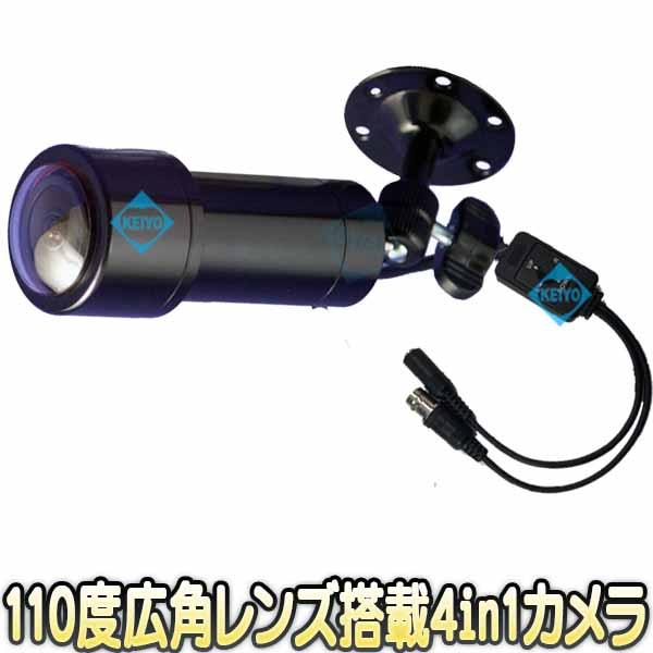 SJC-8304FHD【屋外設置対応広角110度レンズ搭載200万画素マルチフォーマットバレット型カメラ】 【防犯カメラ】 【監視カメラ】 【送料無料】