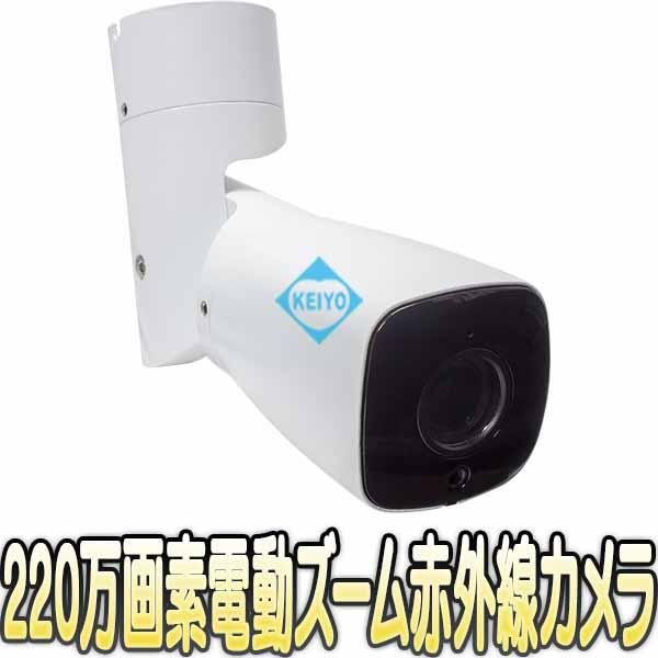 WTW-HR160R2【HD-SDI方式採用220万画素電動ズーム採用屋外用赤外線バレット型カメラ】 【防犯カメラ】 【監視カメラ】 【送料無料】
