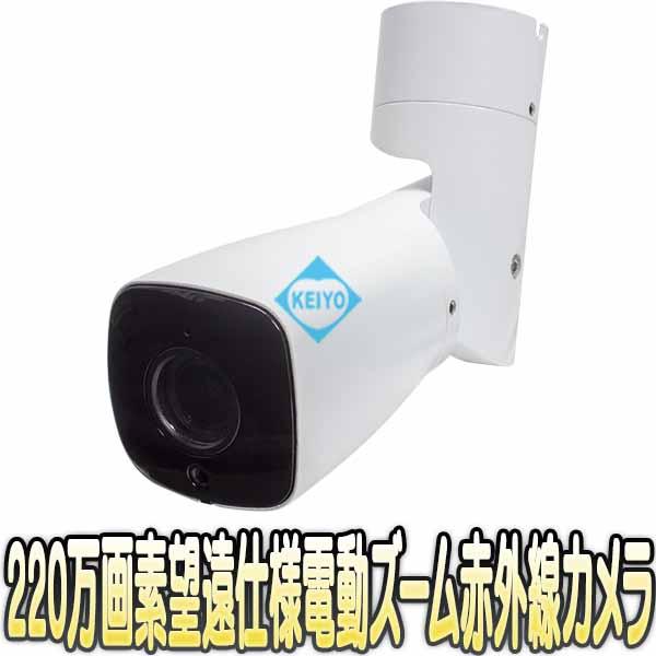 WTW-HR160R6【HD-SDI方式採用220万画素電動ズーム採用屋外用赤外線バレット型カメラ】 【防犯カメラ】 【監視カメラ】 【送料無料】