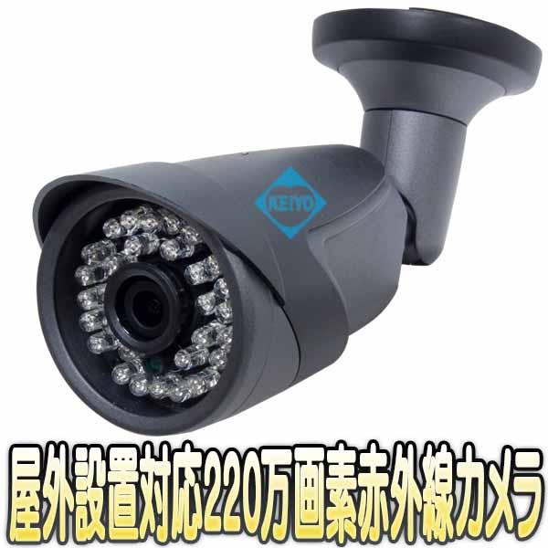 WTW-HR25B(ブラック)【HD-SDI方式採用220万画素屋外設置対応用赤外線ミニバレット型カメラ】 【防犯カメラ】 【監視カメラ】 【送料無料】