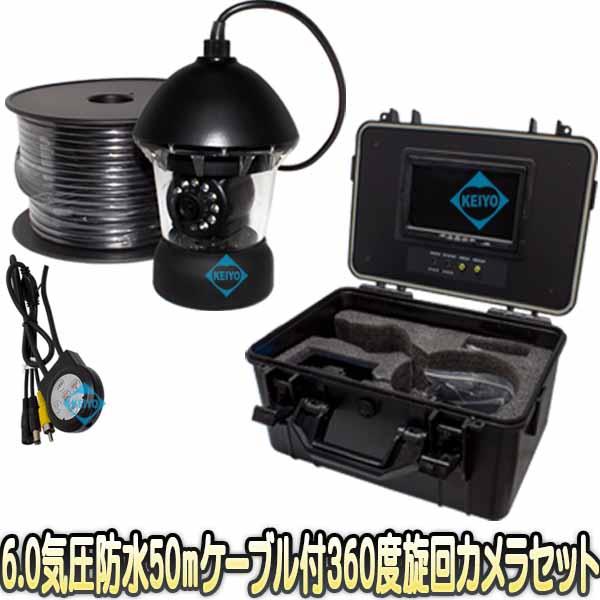 WTW-WPA40W-9D【白色LED12個搭載6気圧防水対応360度旋回式カメラ50mケーブル・録画機能付7インチモニターセット】 【送料無料】