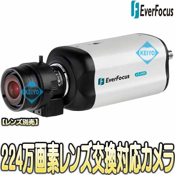 EQ900FW(ホワイト)【屋内用223万画素フルハイビジョンボックス型カメラ】【防犯カメラ】 【監視カメラ】 【エヴァーフォーカス】 【EverFocus】 【送料無料】