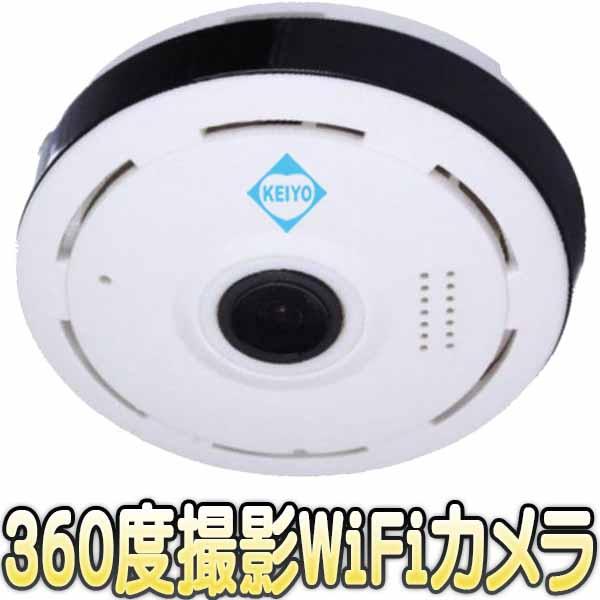 VR360【360度全方位撮影対応Wi-Fiネットワークカメラ】 【SDカード録画】 【防犯カメラ】 【監視カメラ】 【リング】