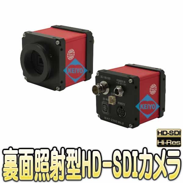 WAT-2200 Mk-2【日本製3G-SDI対応裏面照射型CMOS搭載HD-SDI方式採用小型防犯カメラ】 【レンズ交換】 【WATEC】 【ワテック】 【送料無料】