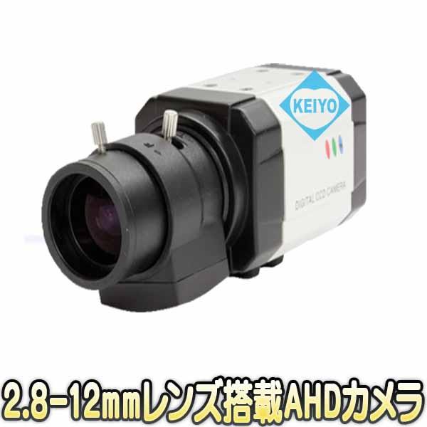WTW-AB95HJ(2.8-12mm)【AHD2.0方式採用265万画素屋内用ボックス型カメラセット】 【防犯カメラ】 【監視カメラ】 【送料無料】