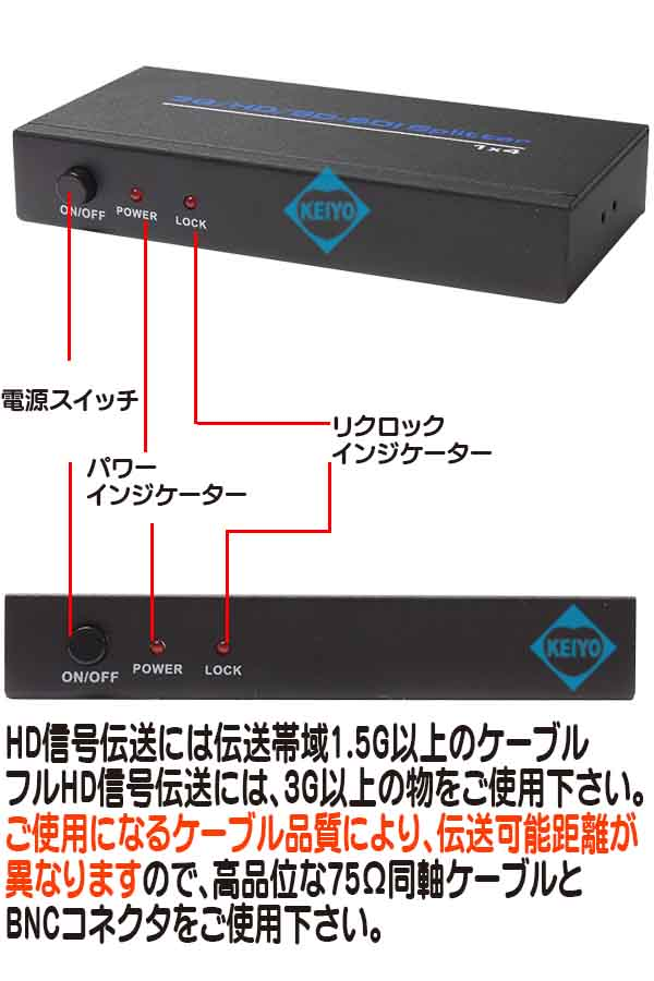 Please Use This Product By All Means Clock イコライズ Function Deployment Model Re To Similar Tsd A14もございます Each Wtw Hd1t4c Part