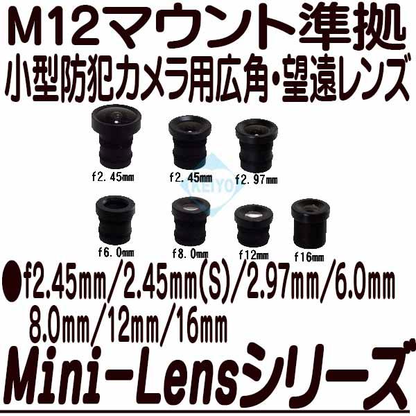 Compact interchangeable lens