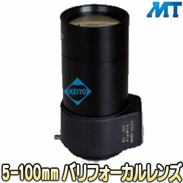 MTL5100A【防犯カメラ用5-100mDCオートアイリスバリフォーカルレンズ】 【送料無料】