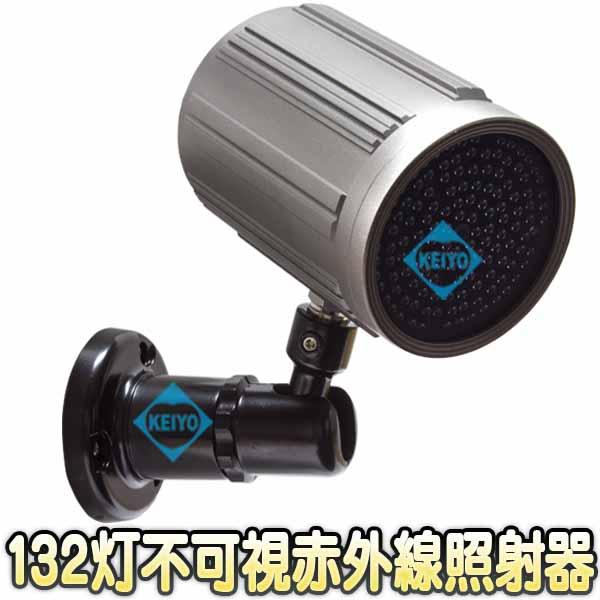 WTW-F13294【屋外防滴型LED132個搭載不可視タイプ赤外線投光機】 【送料無料】