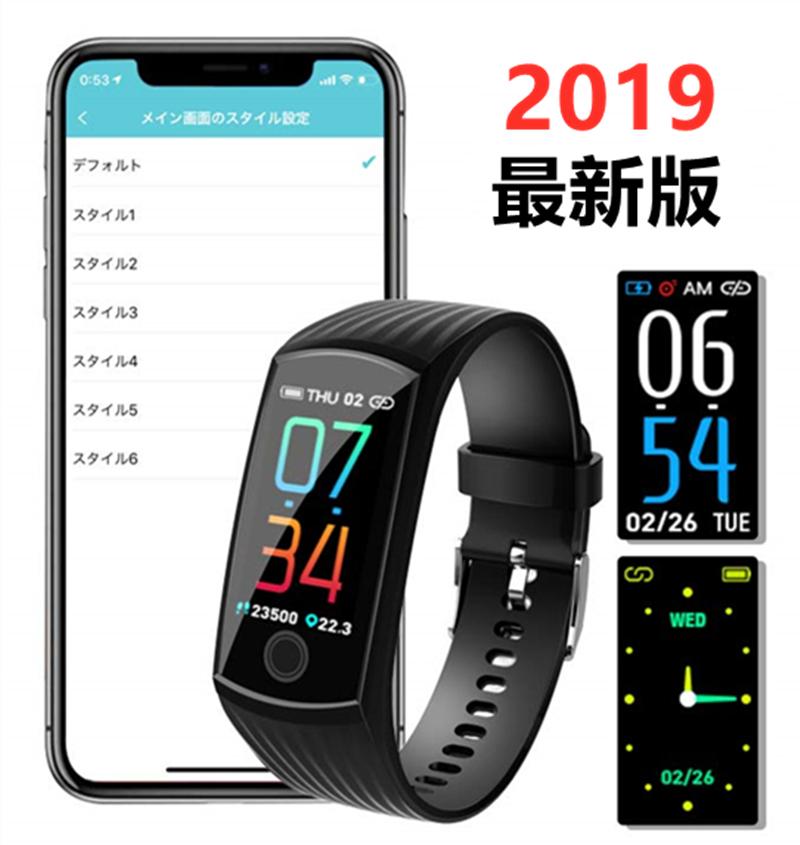 9ccedc3bae スマートウォッチ2019最新Semiro血圧計心拍計歩数計スマートブレスレットカラースクリーン活動