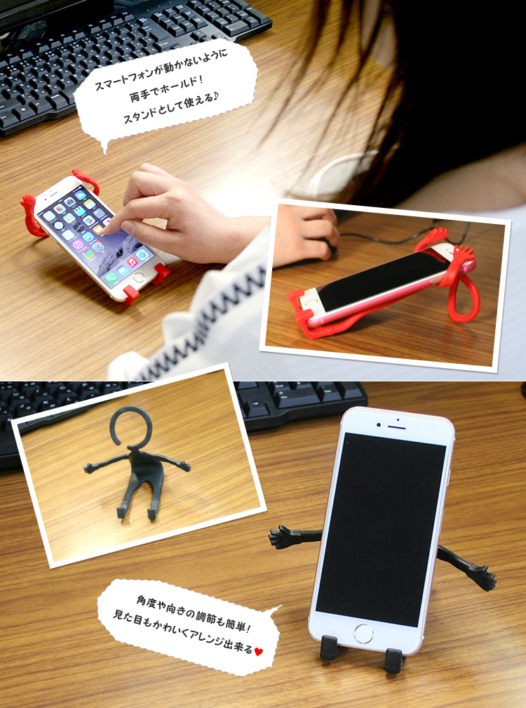 Change the alignment form suitable for human-type holder stand human holder Smartphone stand stand Android/iPhone6s/iPhone6sPlus stand stand iPhone stand tissue towel Rails cigarette holder HSD15