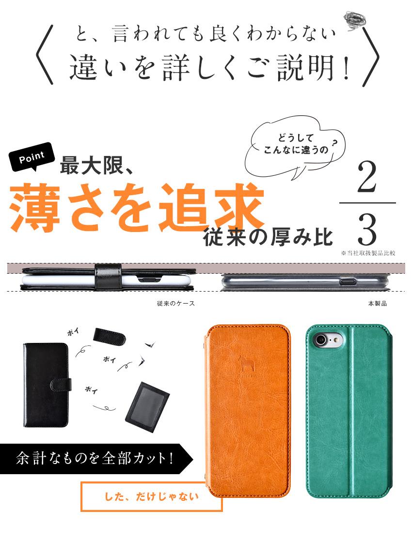 \ポイント20倍中/ 蓋ピタ 手帳型ケース iPhoneケース Xperia ピタマグ 【名入れ対応】北欧モチーフ ダーラナホース 手帳型スマホケース iPhoneXsMax iPhoneXR iPhone8 iPhoneXs iPhone7 Xperia XZs SO-01J SO-03J 602SO 本革調 スタンド機能 シンプル おしゃれ MON-MGB